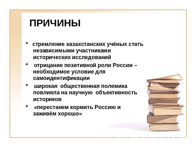 магазинов как стать независимым исследователем магазинов России других