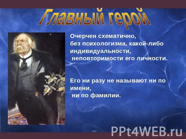 Книга «господин из сан-франциско» — иван бунин скачать fb2.