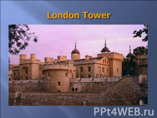 London Tower It was a fortress, a palace, a prison and the King's Zoo. Now it is a museum. You can see a lot of interesting things in the halls of this building. William the Conqueror built it in the eleventh century. Twelve back ravens live in it. …
