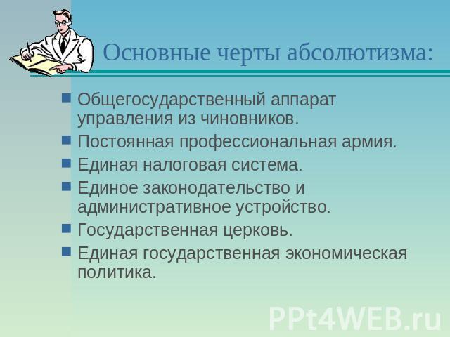 центре государственно-административное устройство в европе Кыргызстане увеличили