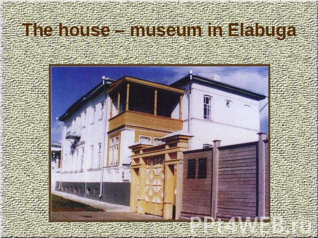 The house – museum in Elabuga