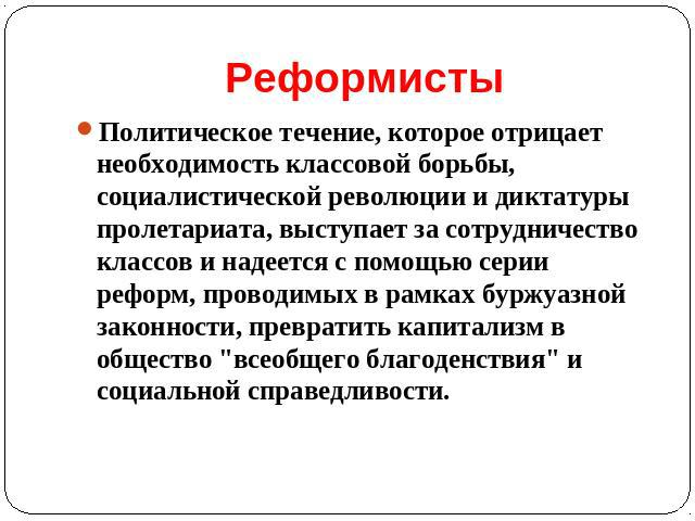http://ppt4web.ru/images/848/32903/640/img17.jpg height=422