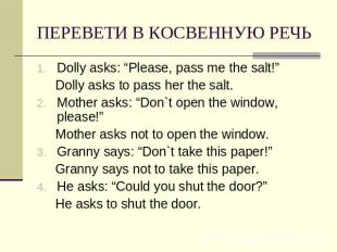 "ПЕРЕВЕТИ В КОСВЕННУЮ РЕЧЬ Dolly asks: ""Please, pass me the salt!"" Dolly asks to"