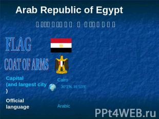 Arab Republic of Egypt جمهورية مصر العربية FLAG COAT OF ARMS Capital(and largest