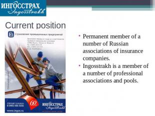 Current position Permanent member of a number of Russian associations of insuran