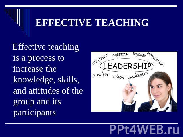 group effectiveness essay