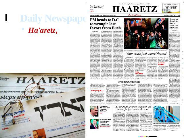 Daily Newspapers Ha'aretz, founded in 1919, is Israel's oldest daily, enjoying prestige and a reputation for solid, high-level reporting. It is owned by the Shocken media conglomerate which also owns a publishing house and many local papers.
