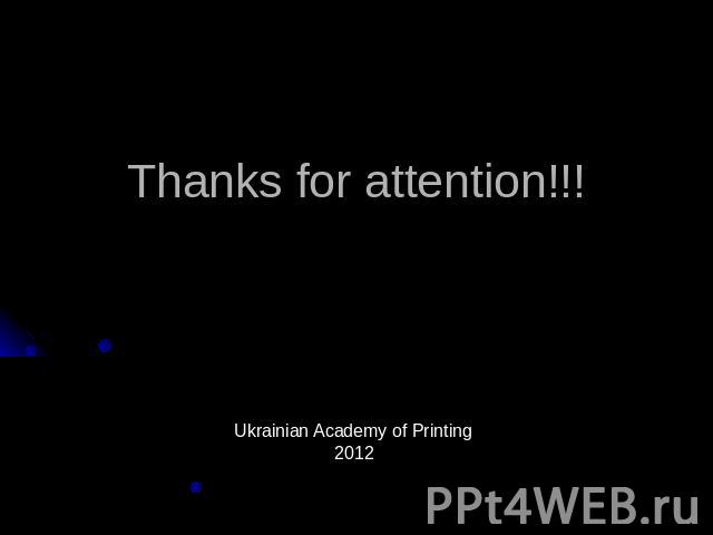 Thanks for attention!!!Ukrainian Academy of Printing2012