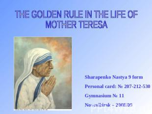THE GOLDEN RULE IN THE LIFE OFMOTHER TERESA Sharapenko Nastya 9 form Personal ca