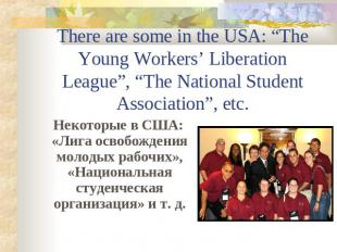 "There are some in the USA: ""The Young Workers' Liberation League"", ""The National"