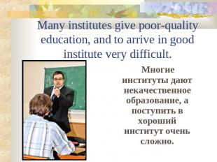 Many institutes give poor-quality education, and to arrive in good institute ver