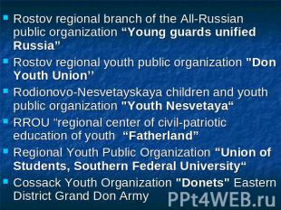 "Rostov regional branch of the All-Russian public organization ""Young guards unif"
