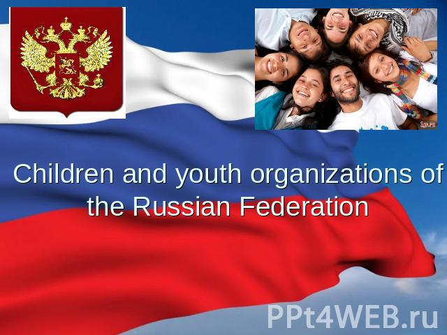 Children and youth organizations ofthe Russian Federation