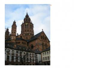 A cathedral in Mainz — a cathedral of bishop in the German city of Mainz, one of