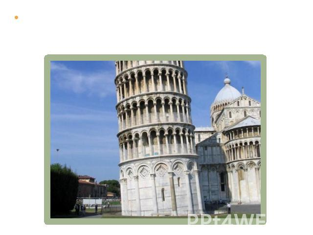 Construction is begun in 1063 by architect Busketo di Giovanni Dzhudiche. In 1987 architectural ensemble Piazza dei Miracoli has been entered into the list of the World heritage of UNESCO.