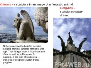 Khimers - a sculpture in an image of a fantastic animal. Gorgylies – sculptures-
