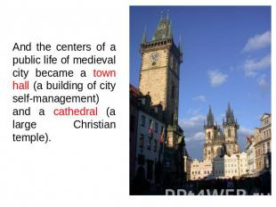 And the centers of a public life of medieval city became a town hall (a building