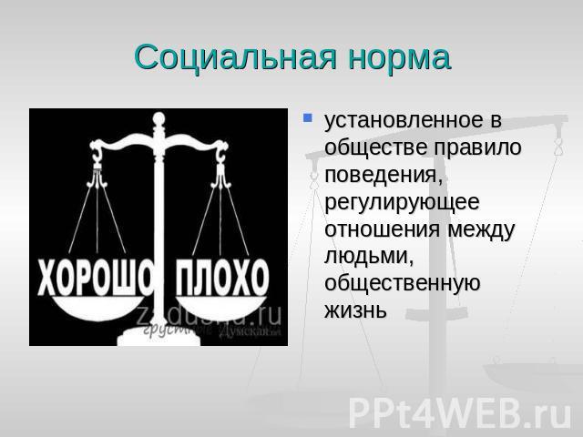 http://ppt4web.ru/images/937/25643/640/img1.jpg